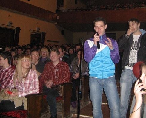 знакомства с залом или аудитории